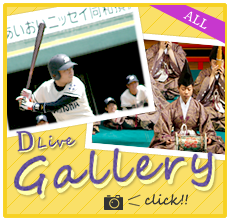 Dlive Gallery